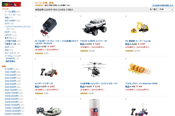 http://www.amazon.co.jp/gp/browse.html?ie=UTF8&marketplaceID=A1VC38T7YXB528&me=A3QO7JN57ZML2I