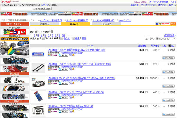 http://storeuser4.auctions.yahoo.co.jp/jp/user/rajitentokushima